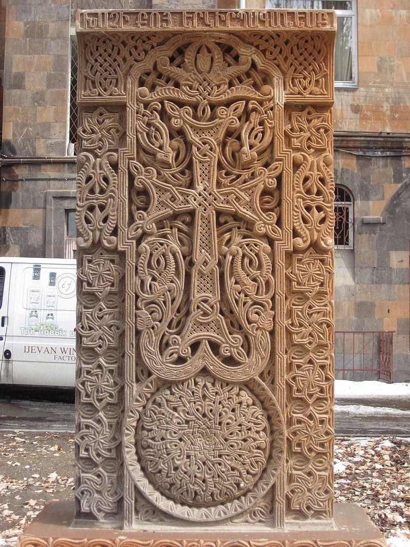 https://www.seiyaku.com/images/cross/armenian-02-large.jpg