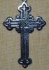 Cyril and Methodius cross