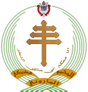 http://www.seiyaku.com/images/cross/logo/maronite02-large.png