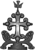 Nasrani Cross