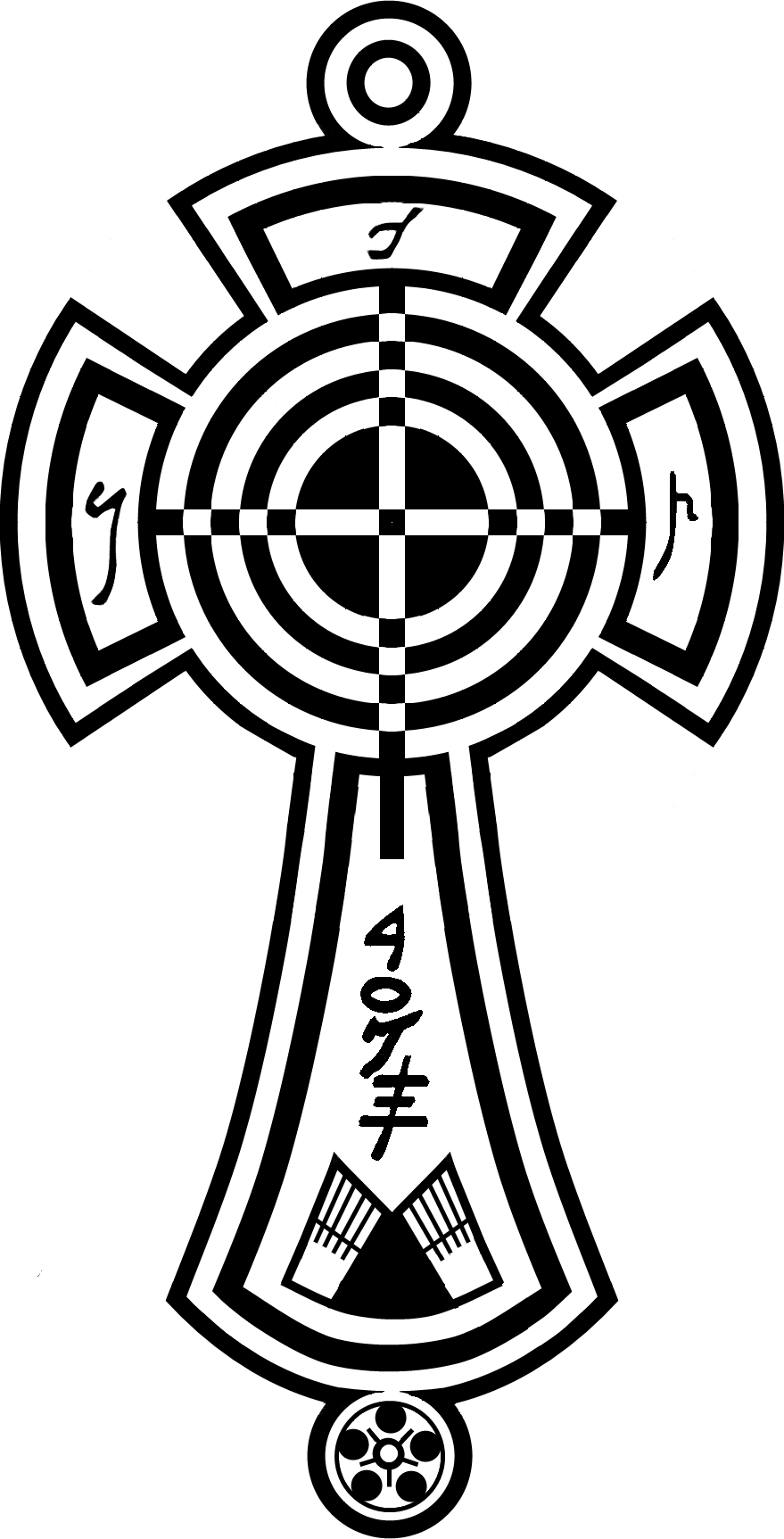 sign of the cross coloring page - sign of the cross prayer coloring pages