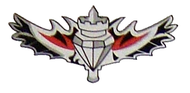 Sayeret Yahalom badge