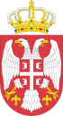 Serbian coat of arms