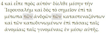 Greek version of Ezek. 9:4