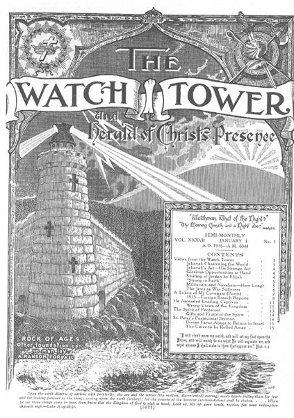 Jehovah Witness Symbol